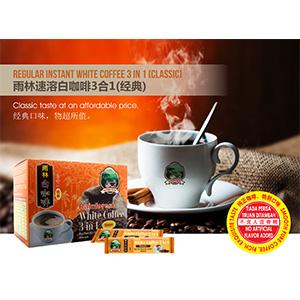 雨林白咖啡3合1经典