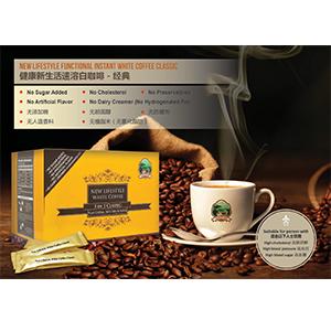 健康新生活白咖啡3合1经典