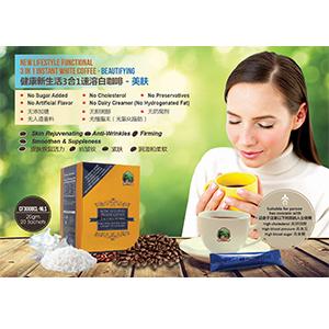 健康新生活咖啡3合1美肤