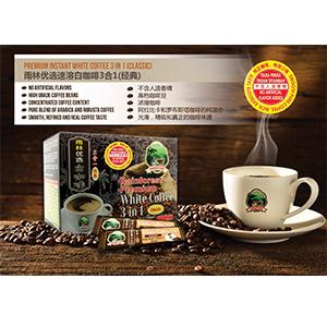 雨林优选白咖啡3合1经典
