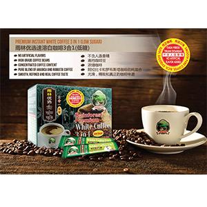雨林优选白咖啡3合1低糖