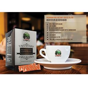 雨林优质纯咖啡