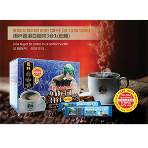 White Coffee 3 in 1 Low Sugar
